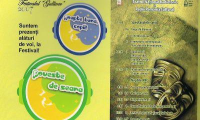 Ediţia a XV-a, 5-9 noiembrie 2007