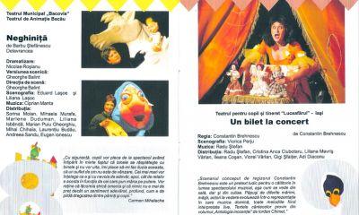 Ediţia a XIII-a, 6-10 noiembrie 2005