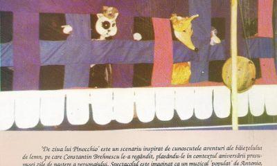 Ediţia a IV-a, 20-24 octombrie 1996