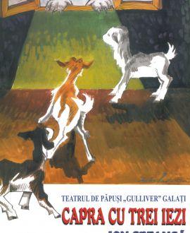 Capra cu trei iezi, la Festivalul Cărăbuş Brăila, Teatrul de Papusi Gulliver, Galati