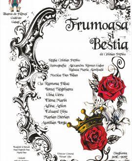 Frumoasa și Bestia, Teatrul de Papusi Gulliver, Galati