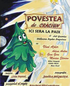 POVESTEA DE CRACIUN, Teatrul de Papusi Gulliver, Galati
