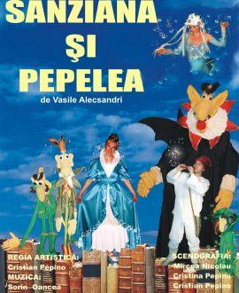 Sânziana și Pepelea, Teatrul de Papusi Gulliver, Galati