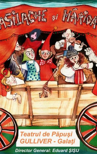 VASILACHE ŞI MĂRIOARA, spectacol gratuit pe Faleza Inferioară a Dunării, la Foişor, Teatrul de Papusi Guliver Galati